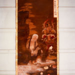 絹本著色 十六羅漢像 迦諾迦跋釐堕闍
