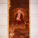絹本著色 十六羅漢像 伐闍羅弗多羅